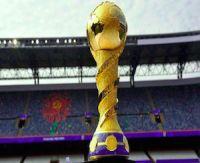 Coupe des confédérations : le Portugal va-t-il battre le Mexique ?