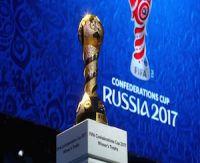 Coupe des Confédérations : Découvrez le tir de l'aigle chez Winamax