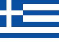 Jeux d'argent illégaux : la Grèce veut sévir