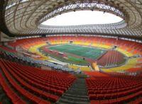 Pariez sur les Championnats du monde d'athlétisme 2013