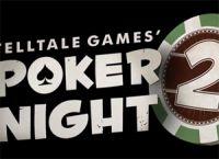 Poker Night 2 : jouez face à des adversaires délirants