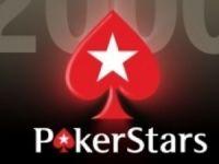 PokerStars et le Cercle Gaillon organisent la « Team Poker Cup »