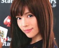 Yuiko Matsukawa, nouvelle star de PokerStars
